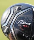 Patton Kizzire - new Titleist driver (new for him) shot @ 2017 Waste Management Open