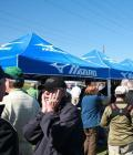 2011 Mizuno Demo Day